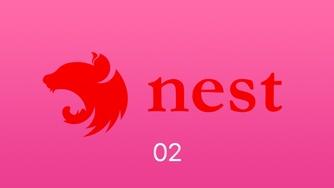 #2 初识 Nestjs