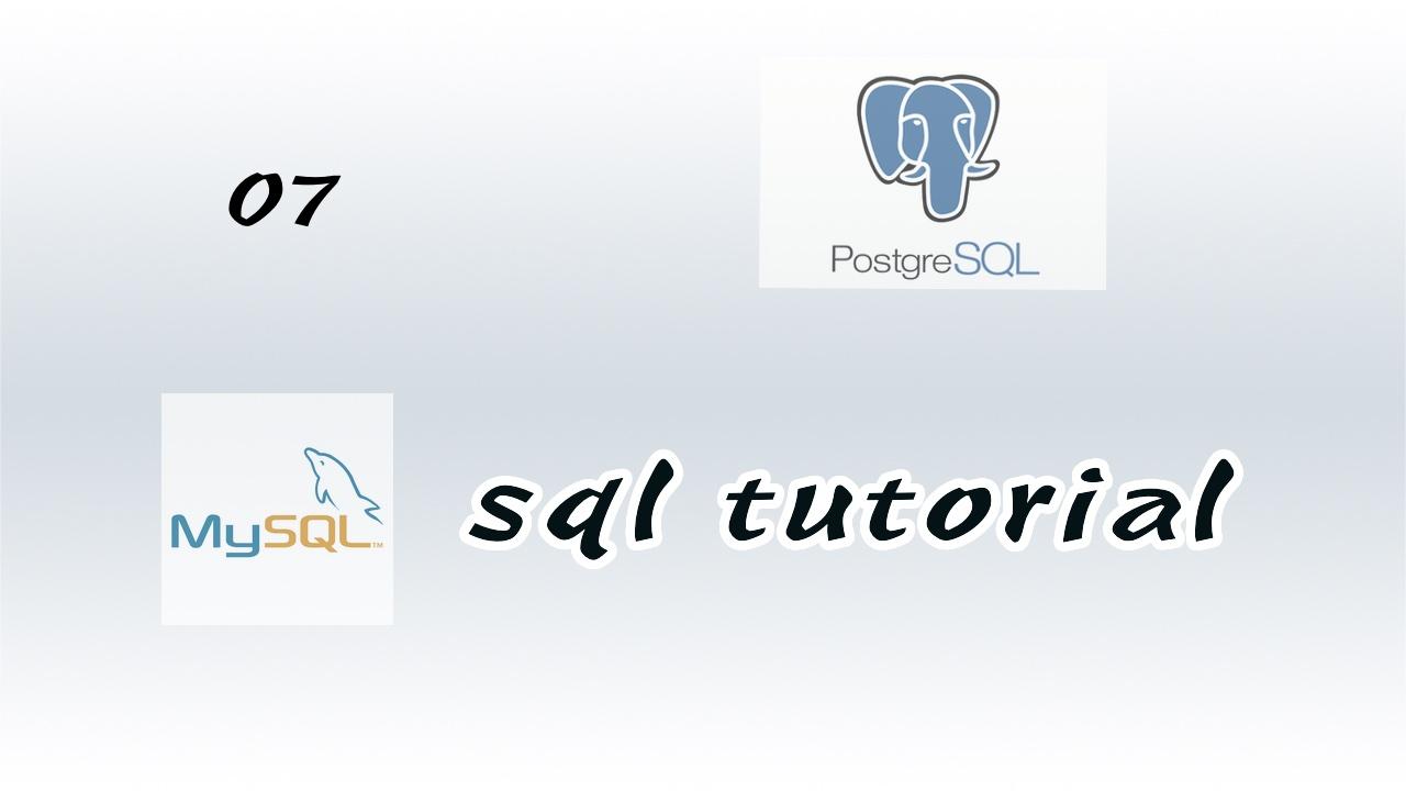 #7 MySQL 中创建数据库