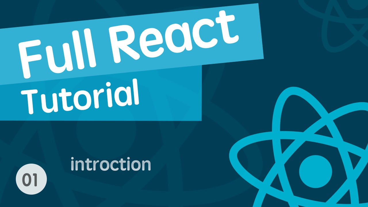 React & React Hook & React Router 基础入门实战视频教程 01 介绍