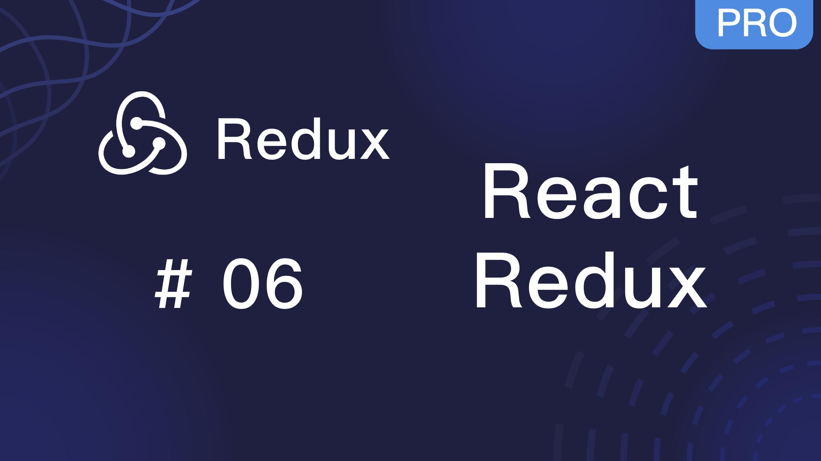 Redux 入门教程 #6 使用 react-redux