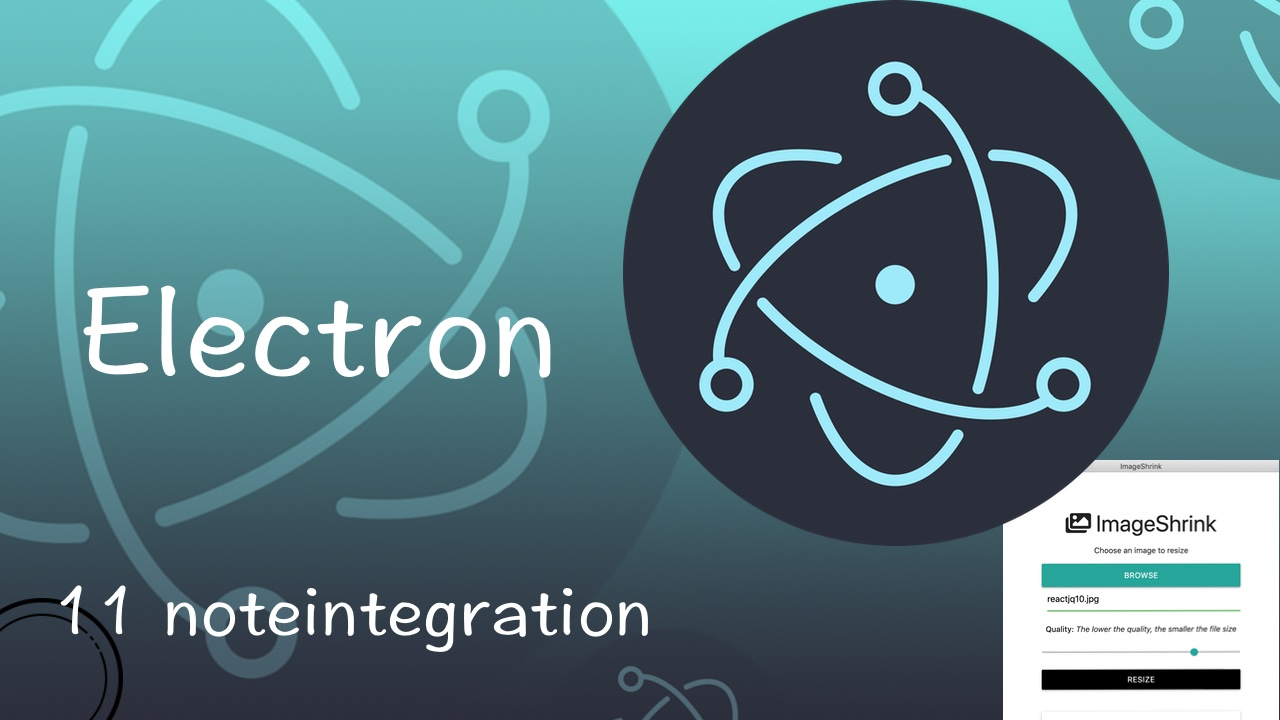 Electron 从入门到实战图片压缩软件视频教程 11 nodeIntegration