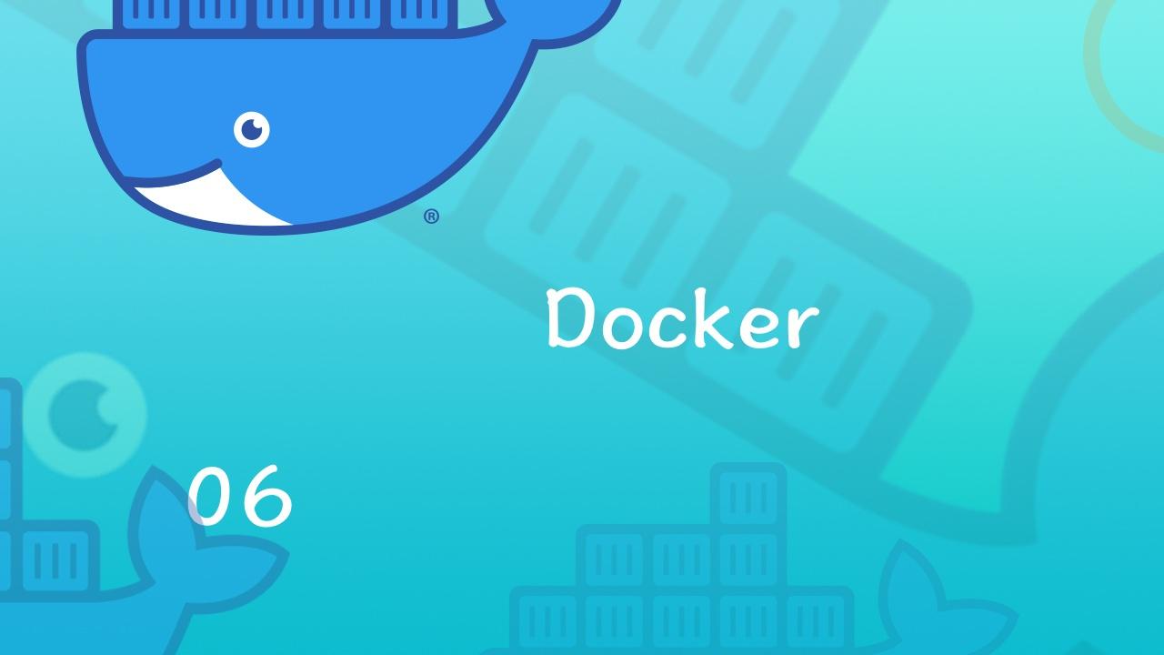 Docker 从入门到实战视频教程 06 操作镜像和容器