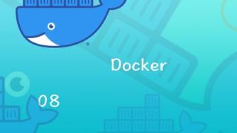 Docker 从入门到实战视频教程 08 操作 container 和 image