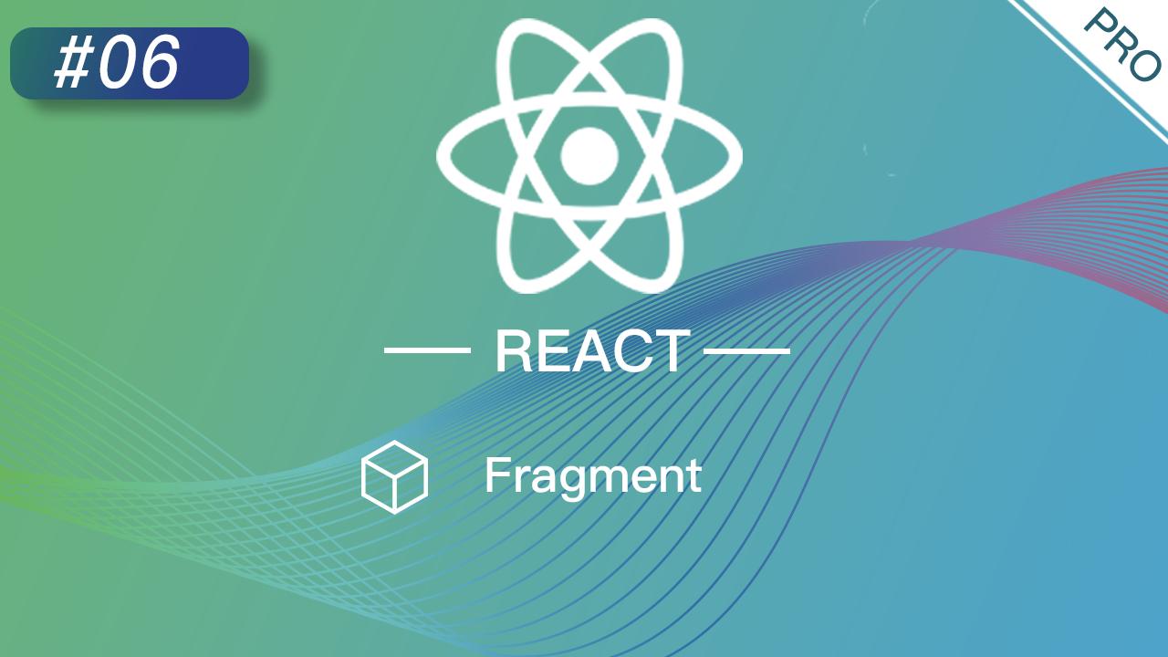 React 进阶提高免费视频教程 #6 Fragment