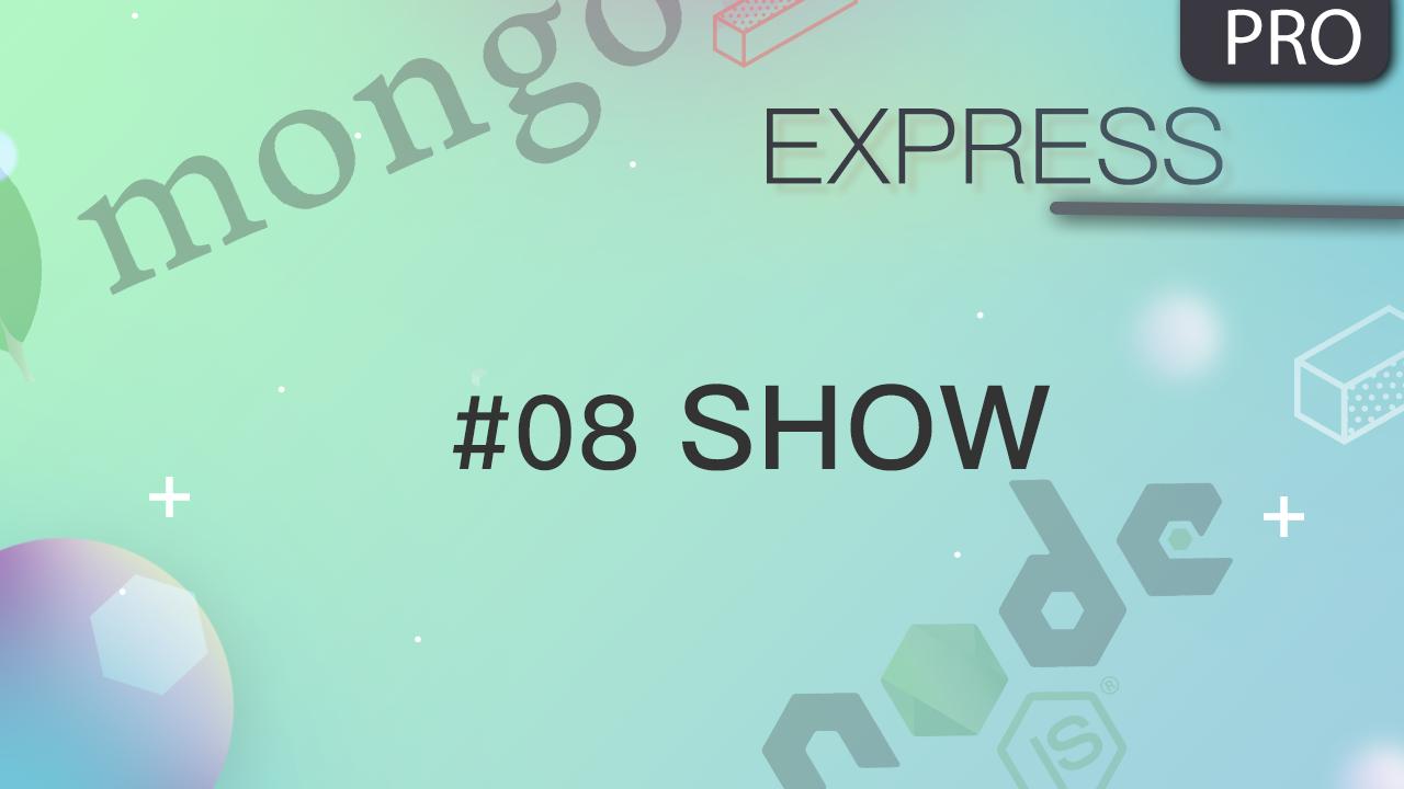 Node.js + Express 实现多用户博客系统 #8 显示文章的内容