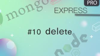 Node.js + Express 实现多用户博客系统 #10 删除文章