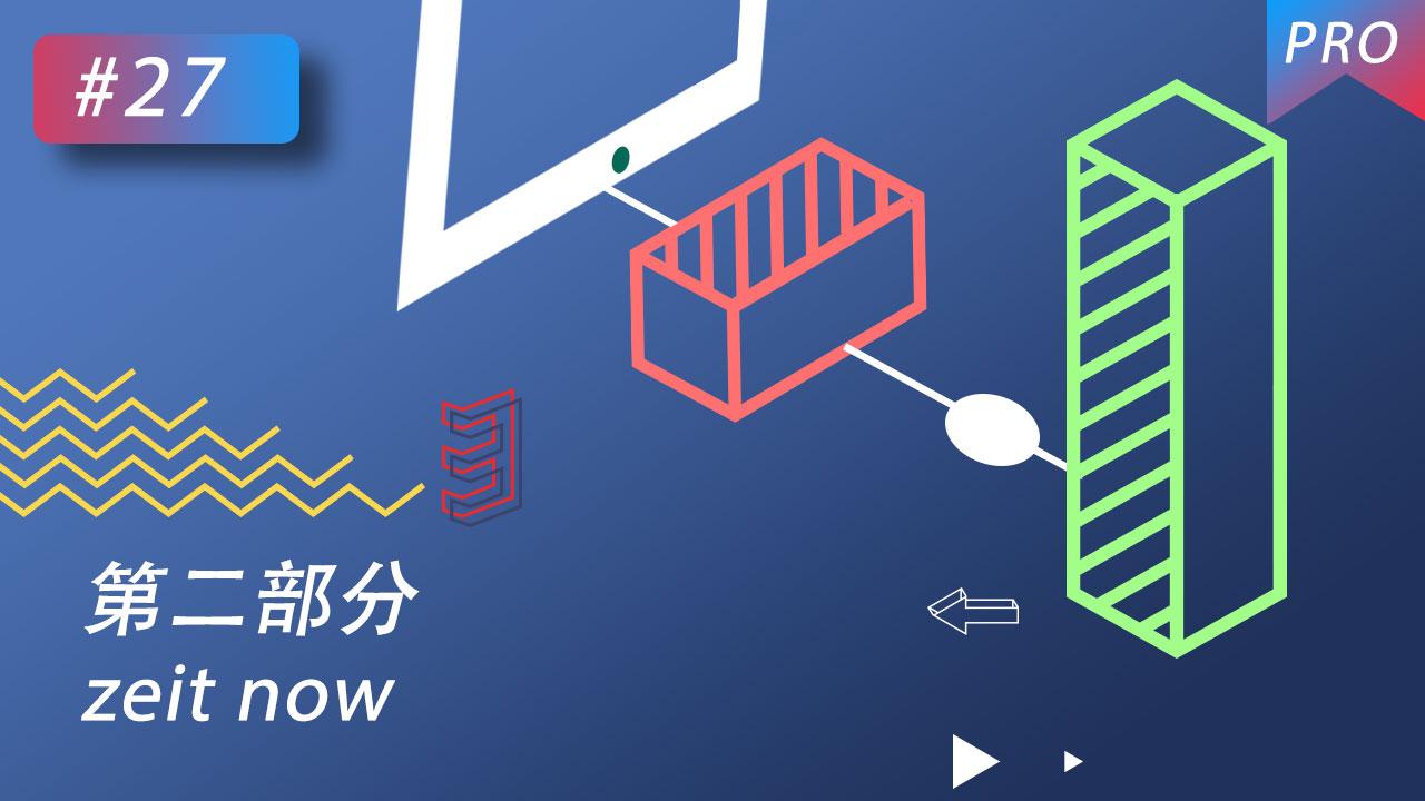 线上服务器部署(前后端) #27 第二部分 使用 zeit now 来部署前端静态网站(完结)