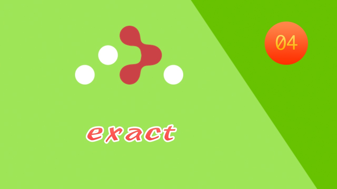 轻松学 React-Router 4 #04 exact
