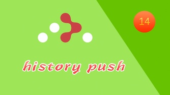 轻松学 React-Router 4 #14 history push
