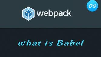 轻松学 Webpack 4 视频教程 #9 什么是 Babel