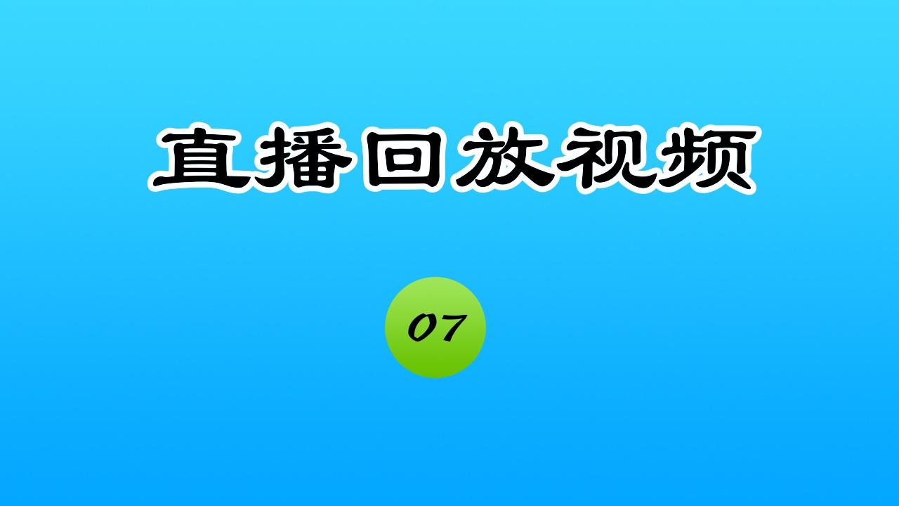 直播课程视频回放 #7 如何使用 ansible 自动化一键安装服务器的软件