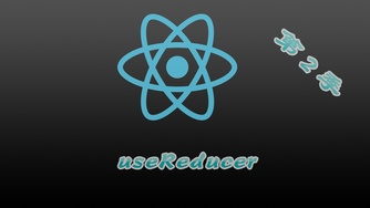 React 进阶提高 - 技巧篇 - 第 2 季 #14 性能提升之 React.memo、useCallback、useReducer part 3