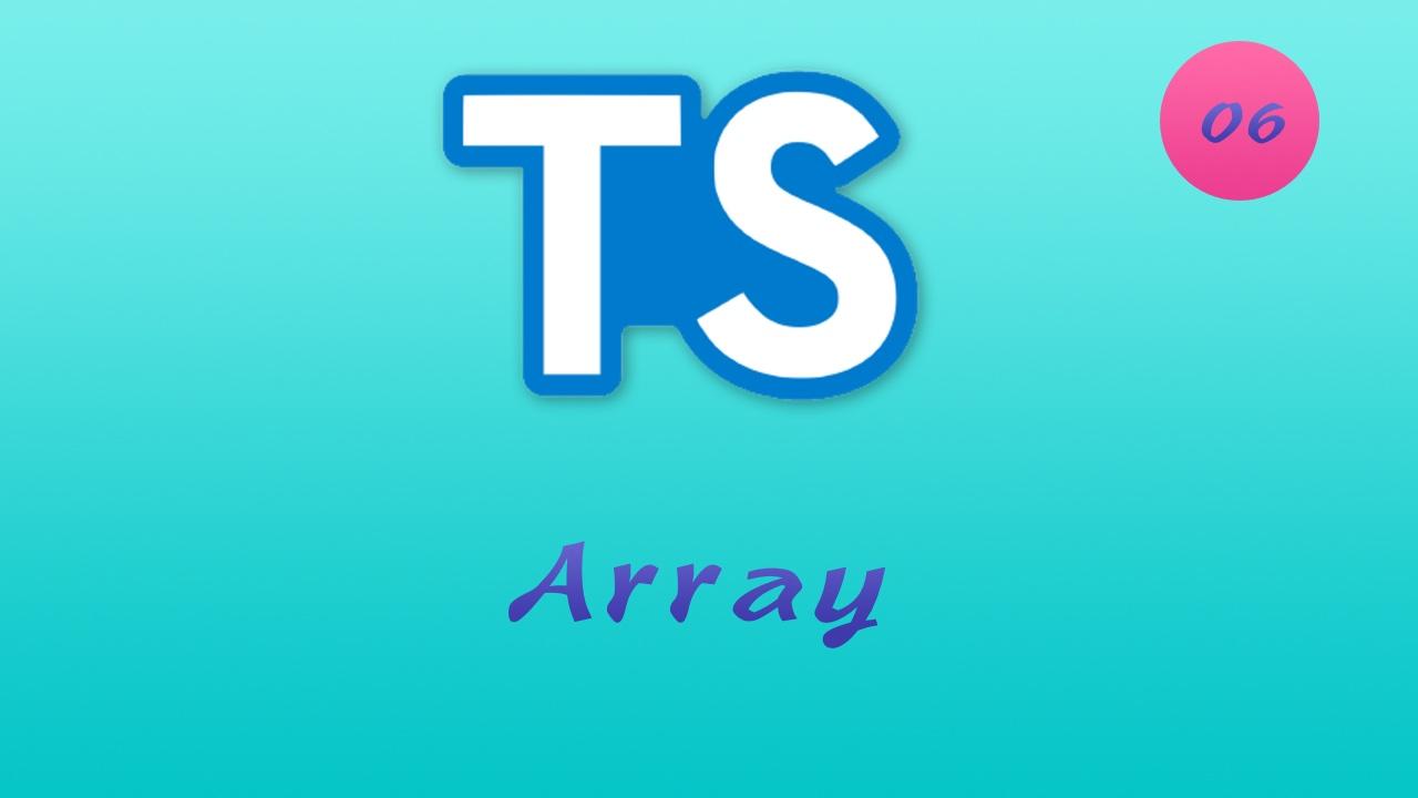 诱人的 TypeScript 视频教程 #6 数组 - Array