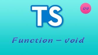 诱人的 TypeScript 视频教程 #9 函数返回值类型 - void