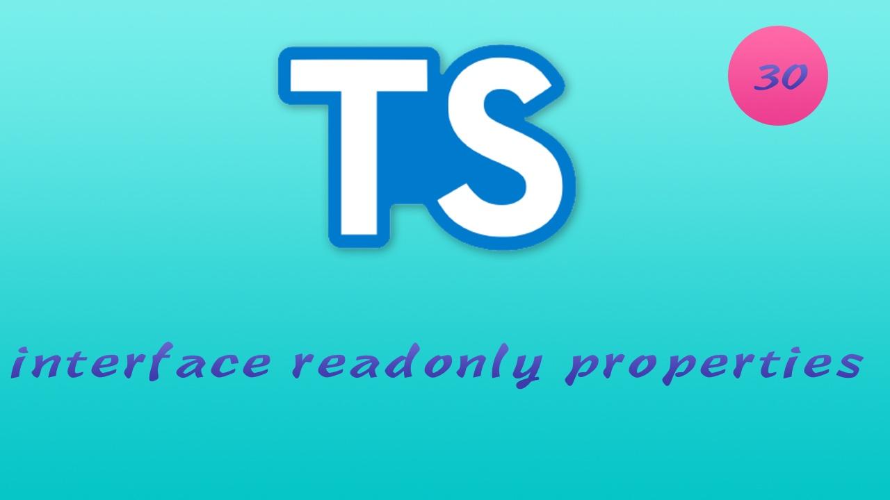 诱人的 TypeScript 视频教程 #30 接口 - 只读属性