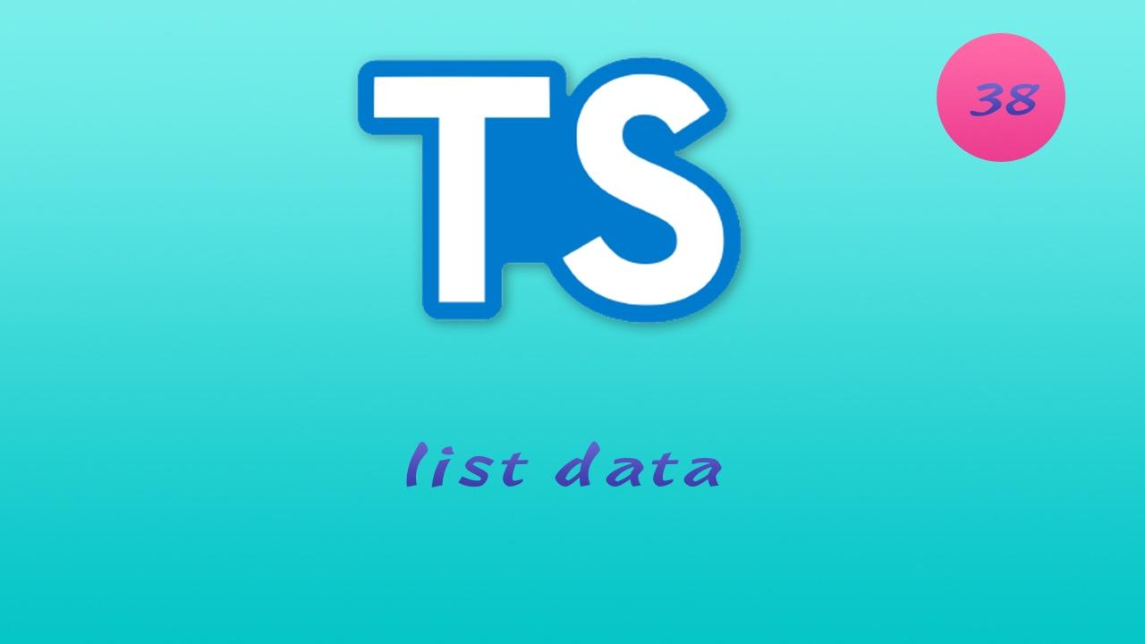 诱人的 TypeScript 视频教程 #38 如何处理列表数据