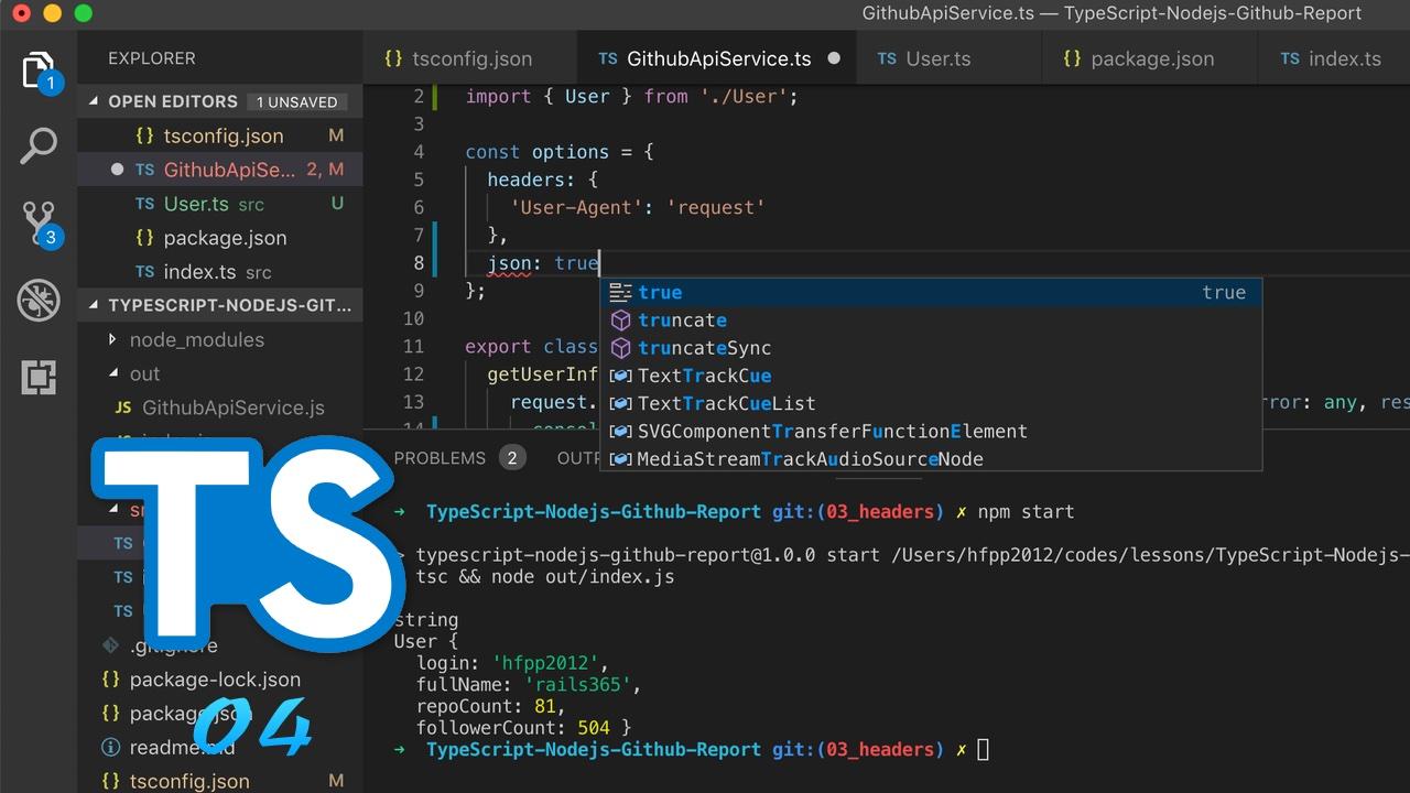 TypeScript + Node.js 实战 GitHub API #4 得到 JSON 数据和创建 User model(今天第三更)