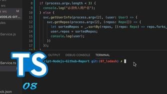 TypeScript + Node.js 实战 GitHub API #8 获取命令行参数(第三更,完结)