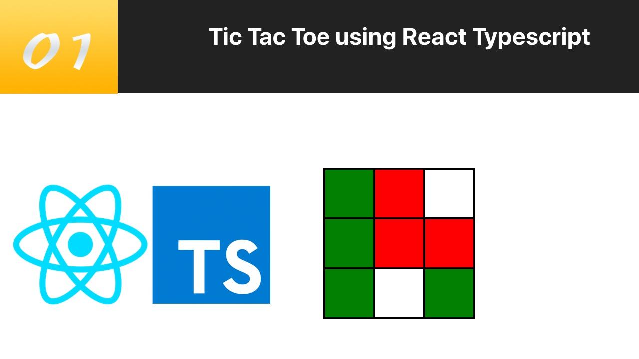 TypeScript 结合 React 写三连棋游戏 #1 课程介绍与准备