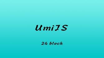轻松学 UmiJS 视频教程 #24 区块