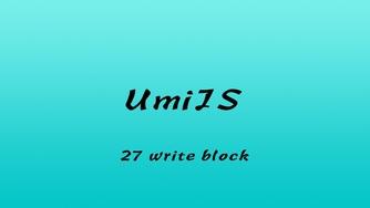 轻松学 UmiJS 视频教程 #27 如何开发区块 - block