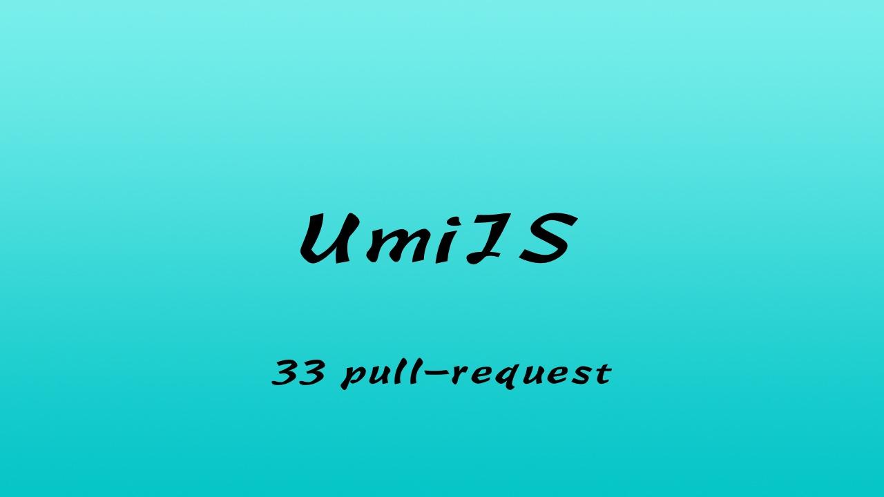 轻松学 UmiJS 视频教程 #33 给 umi-plugin-pro-block 开源项目贡献代码发送 pr(三更)