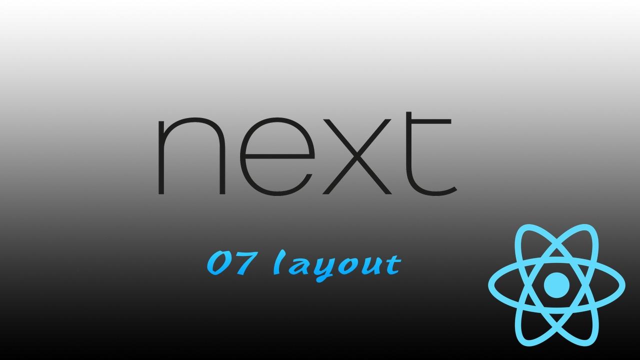 React SSR & Next.js & GraphQL & TypeScript 入门与进阶实战视频教程 #7 与 material-ui 的结合完成小项目 - children 、 layout、useRouter