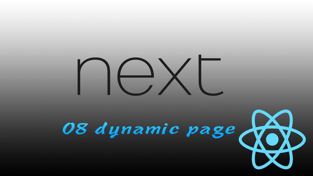 React SSR & Next.js & GraphQL & TypeScript 入门与进阶实战视频教程 #8 动态页面