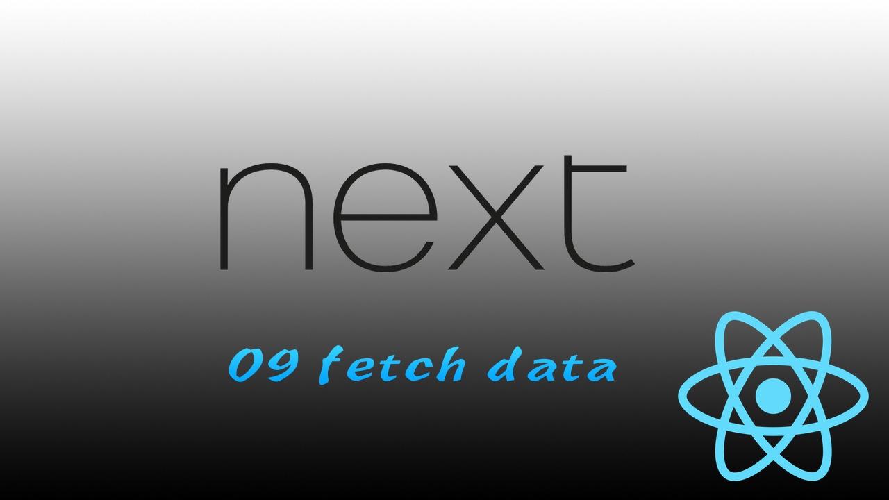 React SSR & Next.js & GraphQL & TypeScript 入门与进阶实战视频教程 #9 发送请求 part 1