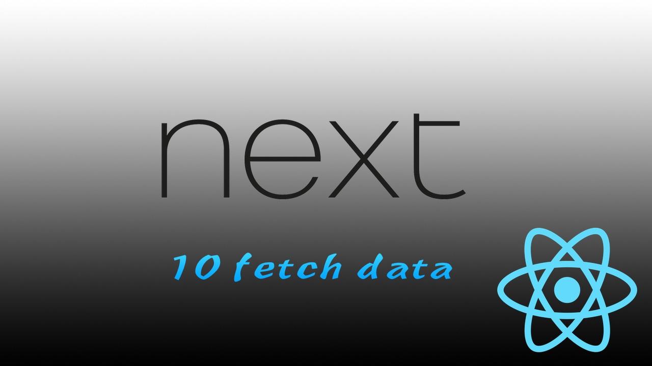React SSR & Next.js & GraphQL & TypeScript 入门与进阶实战视频教程 #10 发送请求 part 2
