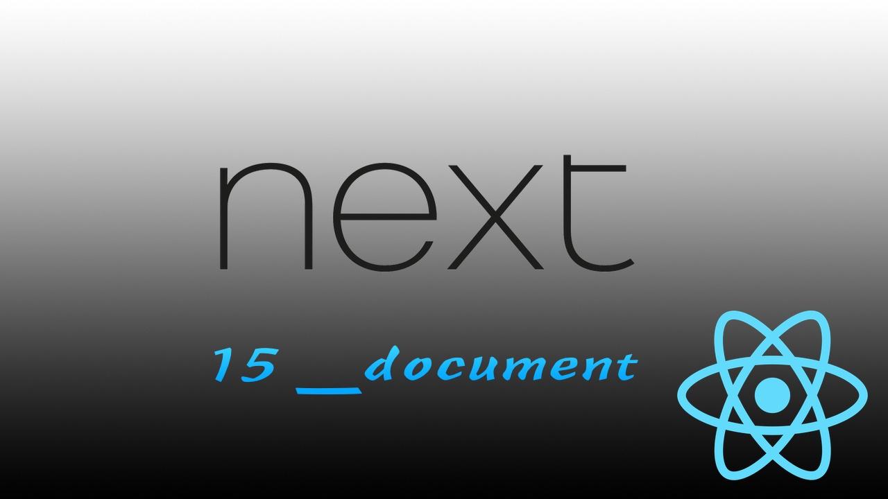 React SSR & Next.js & GraphQL & TypeScript 入门与进阶实战视频教程 #15 实战 - _document 如何用 - 添加静态资源
