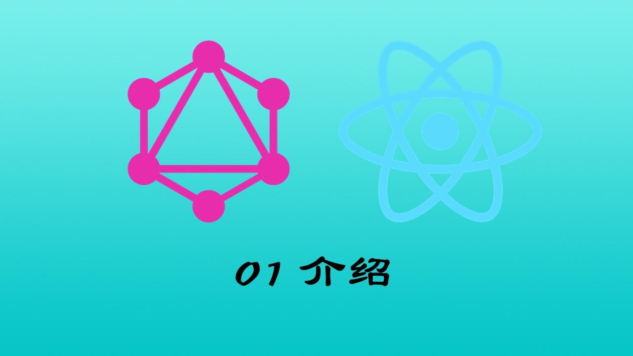 GraphQL + React Apollo + React Hook + Express + MongoDB 大型前后端分离项目实战之后端 #1 介绍