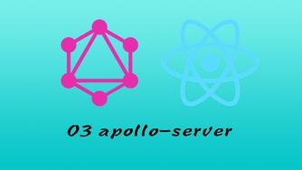 GraphQL + React Apollo + React Hook + Express + MongoDB 大型前后端分离项目实战之后端 #3 建立服务器