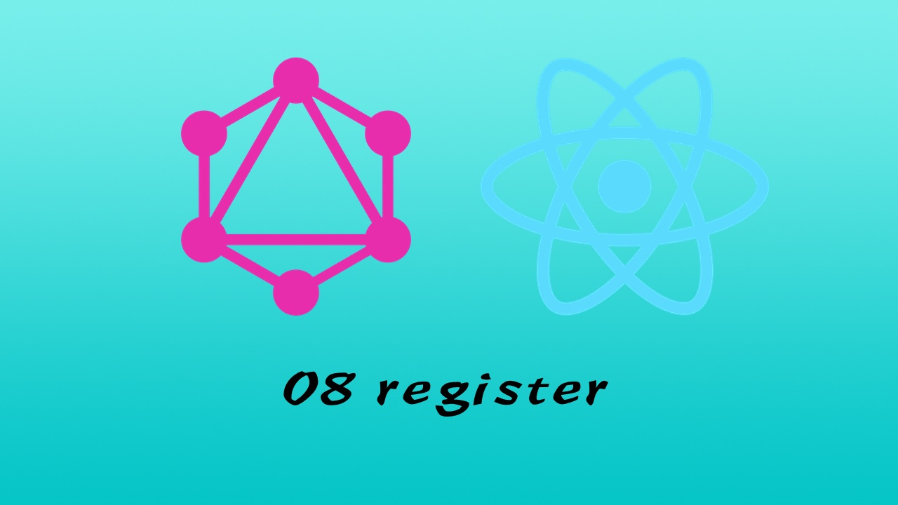 GraphQL + React Apollo + React Hook + Express + MongoDB 大型前后端分离项目实战之后端 #8 用户注册 - User Type