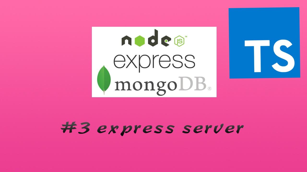 TypesScript + Node.js + Express + Mongoose 实现 RESTful API 实战教程 #3 建立 Express 服务器
