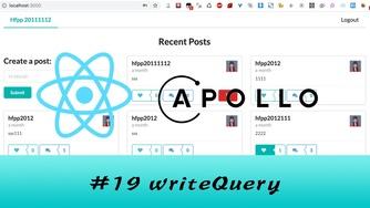 GraphQL + React Apollo + React Hook 大型项目实战 #19 mutation 更新 apollo 的 cache