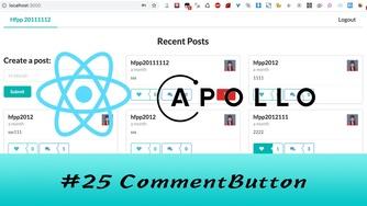 GraphQL + React Apollo + React Hook 大型项目实战 #25 评论按钮