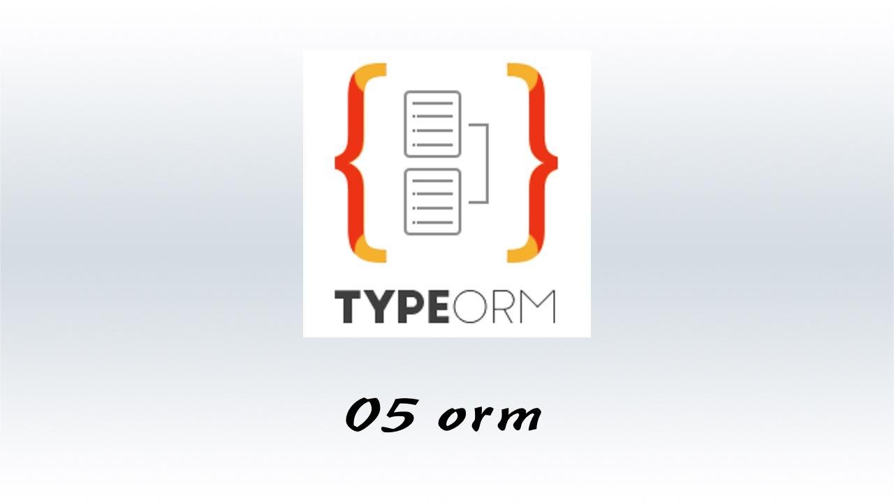 #5 何为 orm