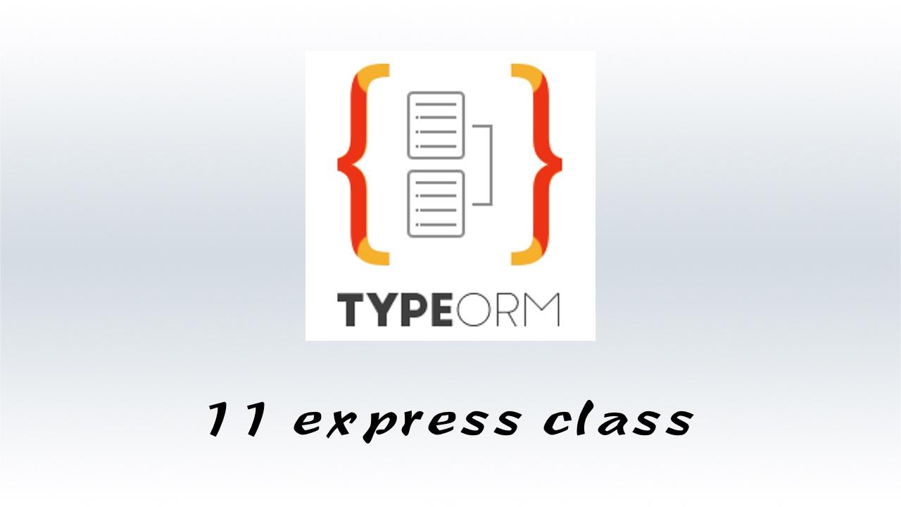 #11 TypeORM 与 Express 框架结合增加各种中间件和重构代码