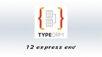 #12 TypeORM 与 Express 日志和环境变理