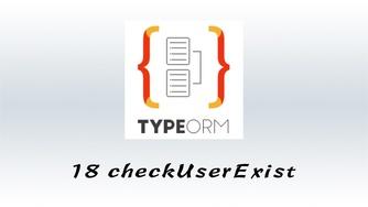 #18 相同的用户名不能重复注册 - 自己写验证器