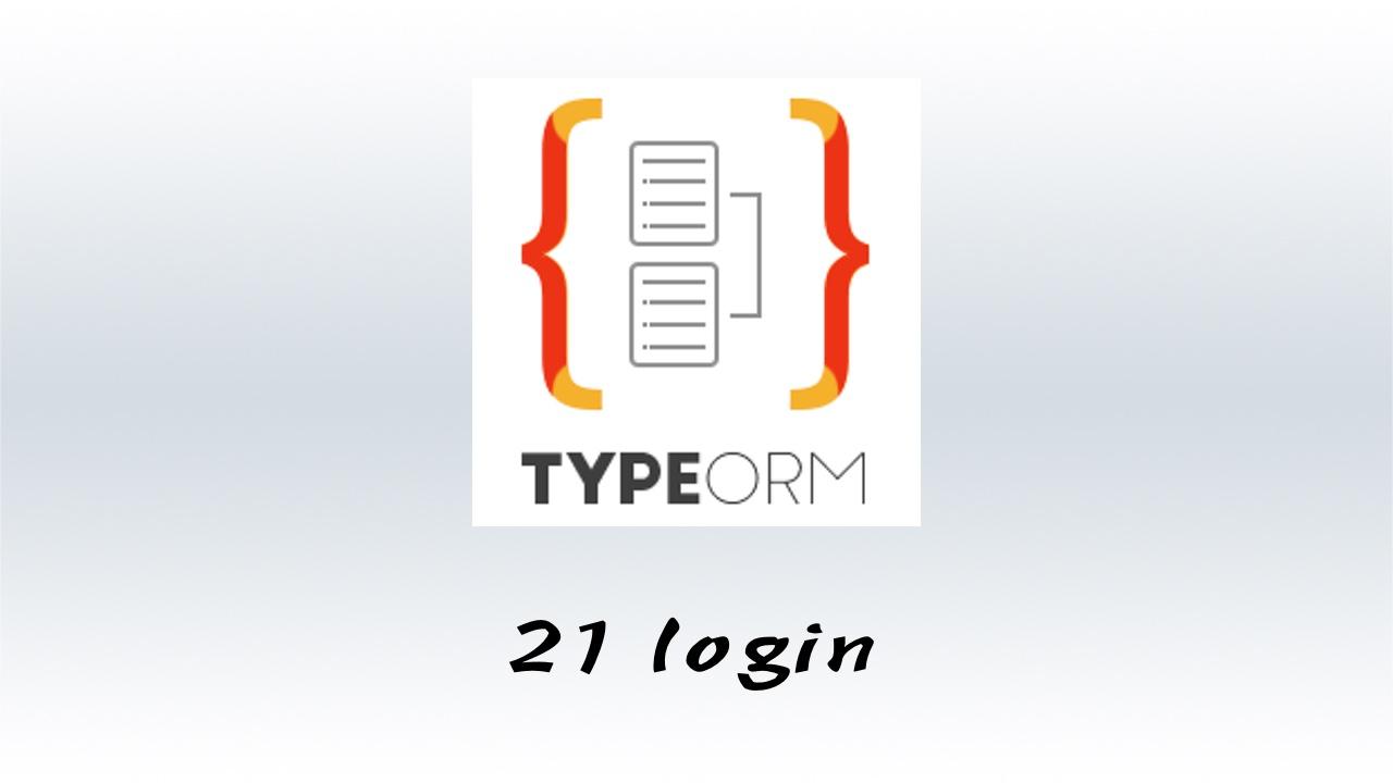 #21 实现登录功能 - 新增 model 验证参数