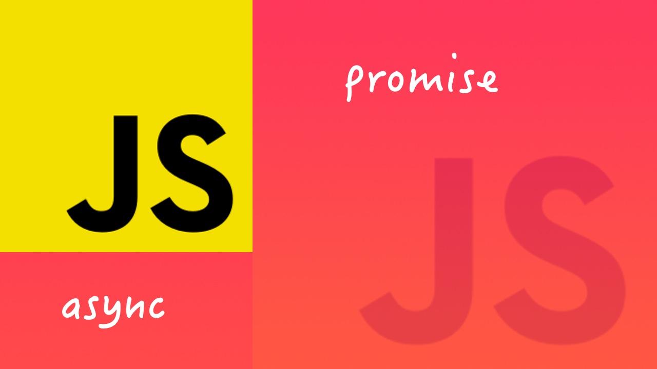 JavaScript 高级技术之异步视频教程