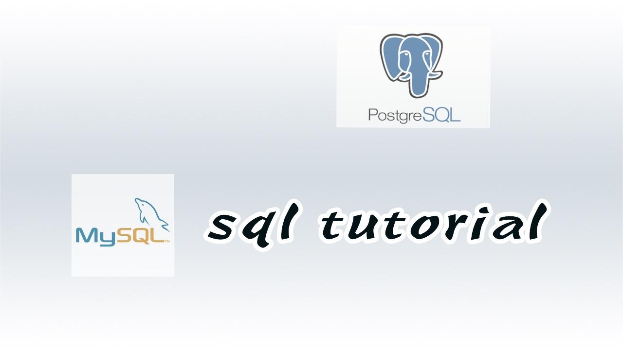 带领初学者学习 SQL 数据库编程视频教程