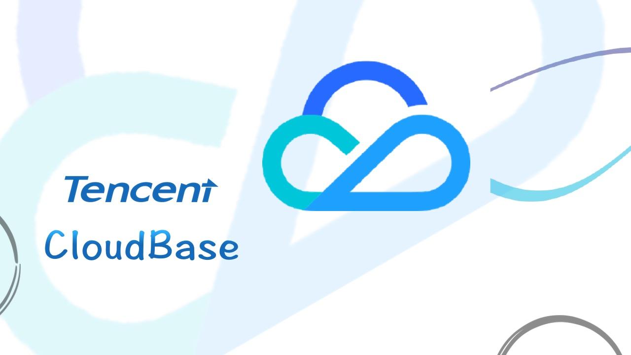 Serverless 之腾讯云 CloudBase 入门实战视频教程
