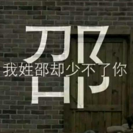 theFrontCalf · 真仙