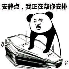 React-小白 · 金丹