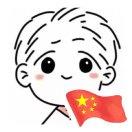 崔哲文 · 元婴