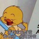 小赞🌟 · 元婴
