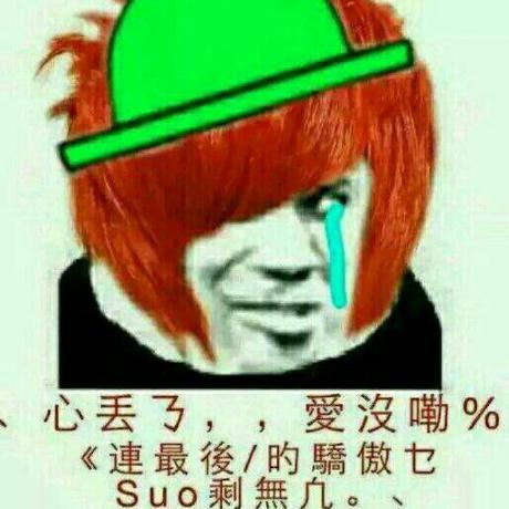 qiansimin88 · 凡人